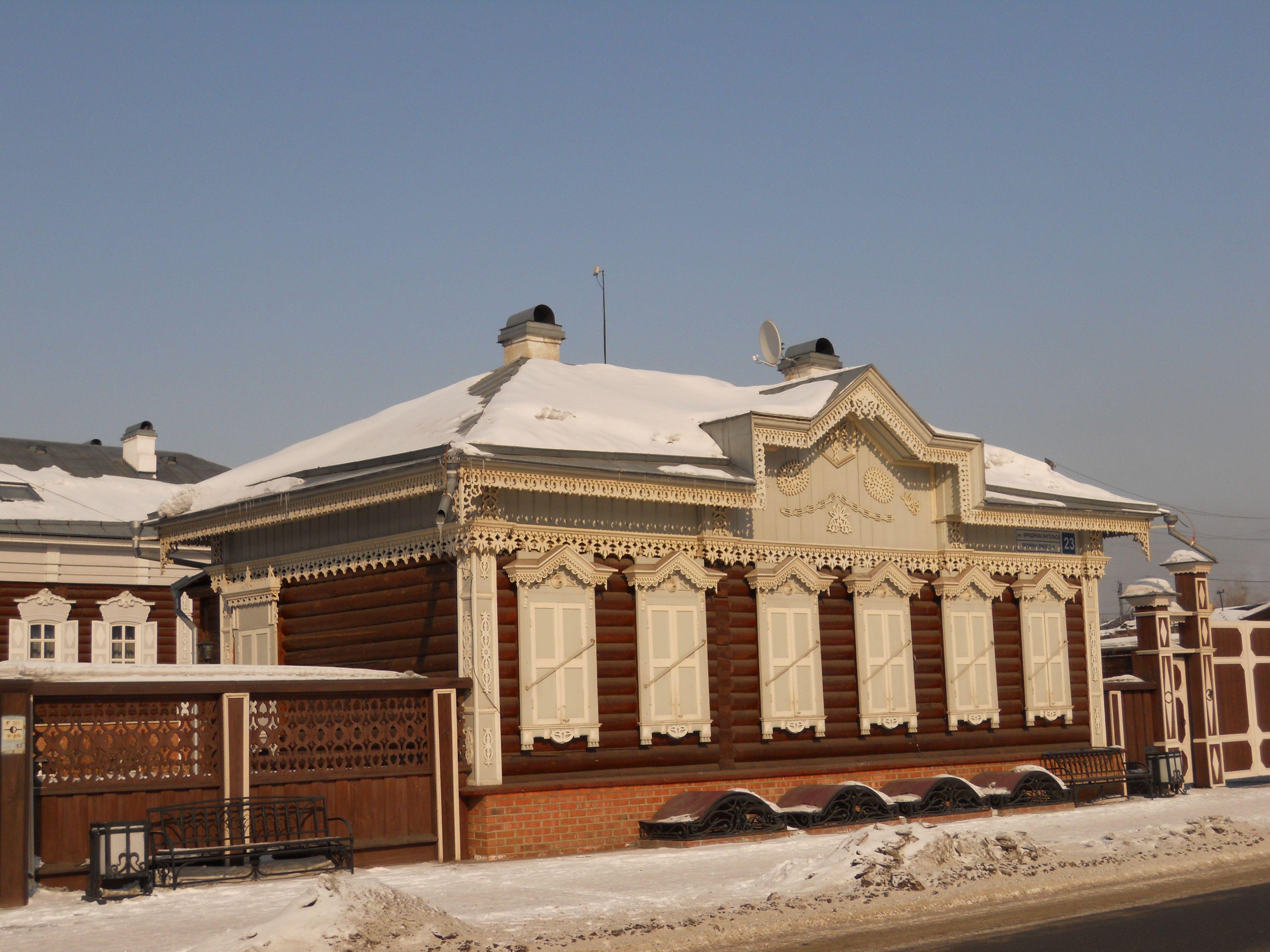 A Irkoutsk, la maison d'un des décembristes
